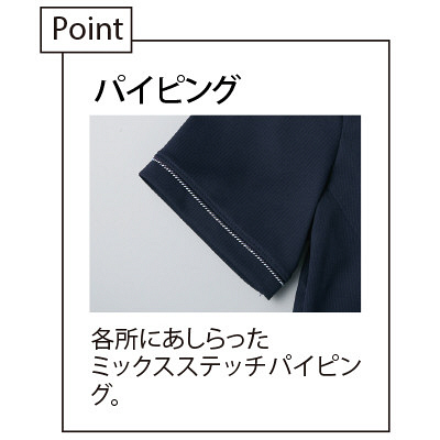 【メーカーカタログ】 トンボ キラク レディスチュニック ネイビー M CR166-88 1枚  (取寄品)