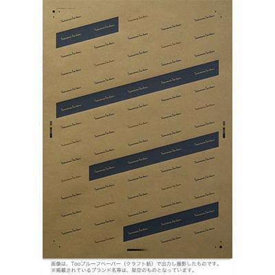 Too プルーフペーパー [ クラフト紙 ] IJR24-18PD (取寄品)