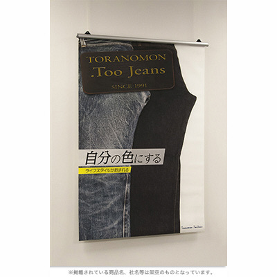 Too トロピカルクロスEC(防炎タイプ) IJR44-64PD (取寄品)