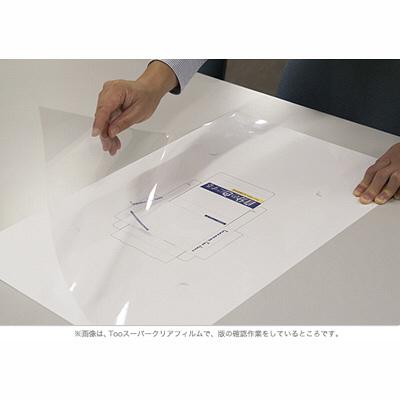 Too スーパークリアフィルム IJR44-T13D (取寄品)