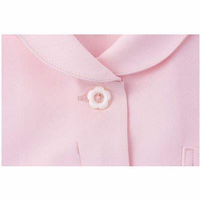 AITOZ(アイトス) 花形ボタンワンピース(ナースワンピース) 半袖 ピンク 4L 861336-060 (直送品)