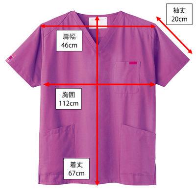 フォーク 医療白衣 カラースクラブ(男女兼用) 7000SC-20 ラディアントオーキッド M