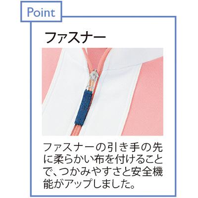 トンボ キラク ハーフジャケット 紺×グレー杢×赤 SS CR050-90 1枚  (取寄品)
