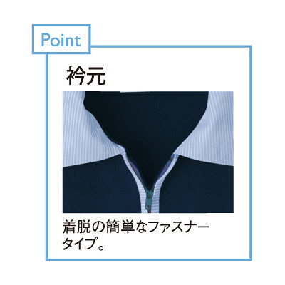 トンボ キラク ニットシャツ  白×ピンク  SS CR125-01 1枚  (取寄品)