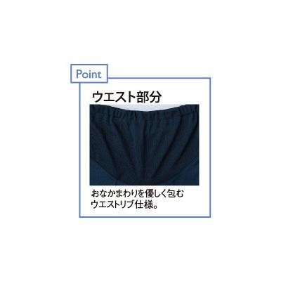 トンボ キラク マタニティパンツ ネイビー  M CR568-88 1枚  (取寄品)