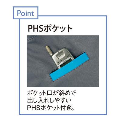 トンボ キラク ケアワークジャケット ブルー M CR167-76 1枚  (取寄品)