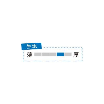 トンボ キラク チノパン  ネイビー 75 75 CR537-88 1枚  (取寄品)