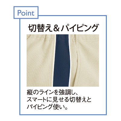 トンボ キラク  ストレートパンツ 紺×ベージュ S CR538-88 1枚  (取寄品)
