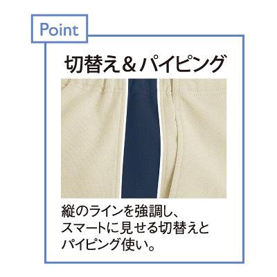 トンボ キラク  ストレートパンツ 紺×ベージュ LL CR538-88 1枚  (取寄品)