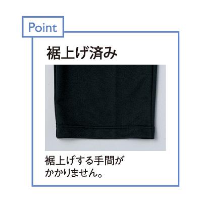 トンボ キラク スレンダーパンツ ブラック 3L CR543-09 1枚  (取寄品)