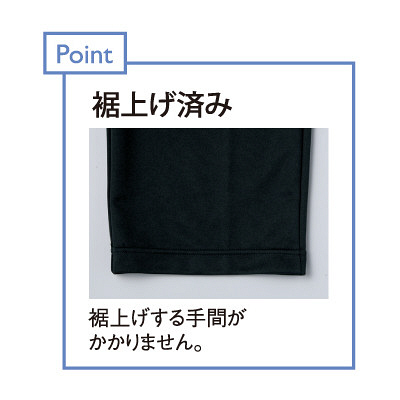 トンボ キラク スレンダーパンツ ネイビー LL CR543-88 1枚  (取寄品)