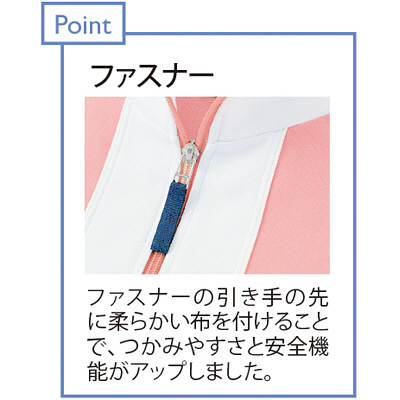 トンボ キラク ハーフジャケット  オレンジピンク  S CR050-12 1枚  (取寄品)