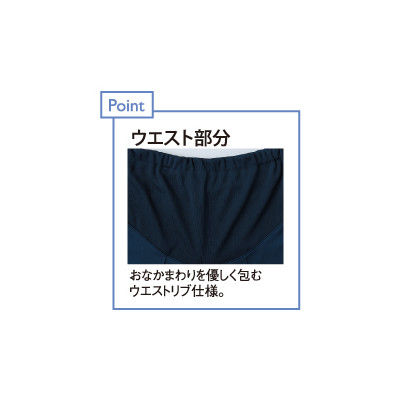 トンボ キラク マタニティパンツ ネイビー  L CR568-88 1枚  (取寄品)