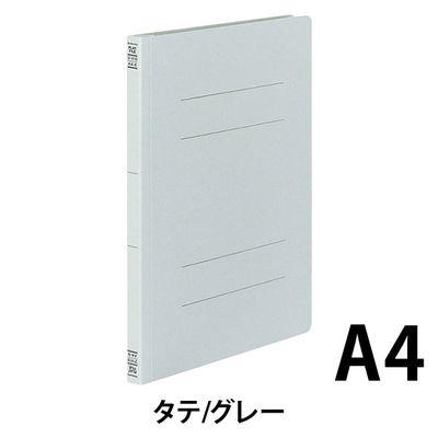 コクヨ フラットファイルV A4タテ グレー フ-V10-3M 3冊