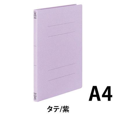 フラットファイルV樹脂製とじ具A43冊入