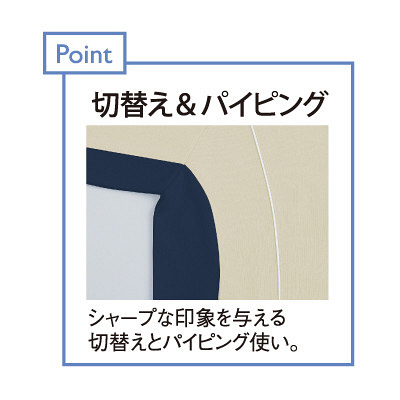 トンボ キラク ハーフジャケット ベージュ  LL CR068-28 1枚  (取寄品)