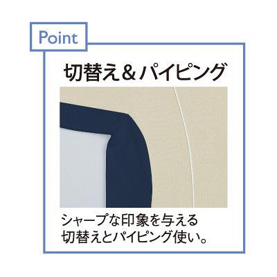 トンボ キラク  ハーフジャケット 紺×ベージュ LL CR068-88 1枚  (取寄品)
