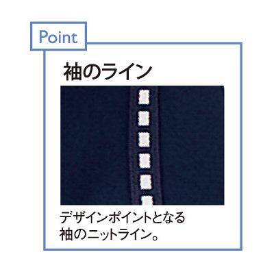トンボ キラク ハーフジャケット  ブルー  S CR069-72 1枚  (取寄品)