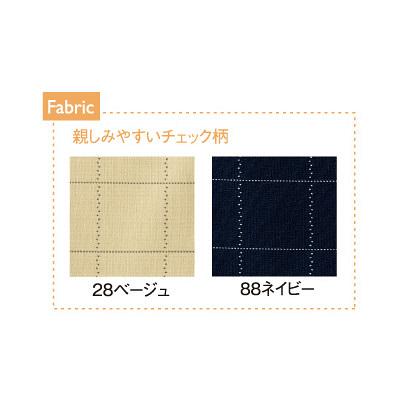 トンボ キラク  ケアワークジャケット ネイビー M CR096-88 1枚  (取寄品)