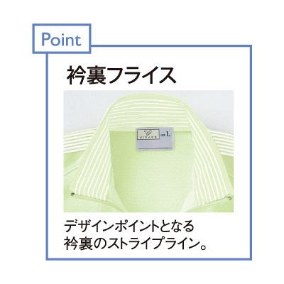 トンボ キラク ケアワークシャツ サックス LL CR105-72 1枚  (取寄品)