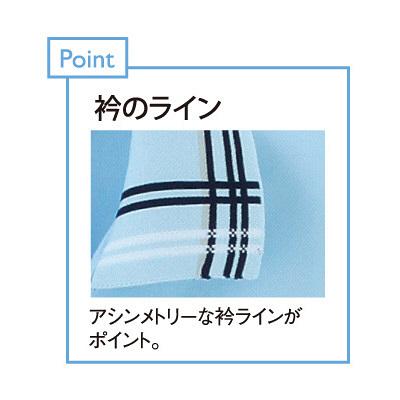 トンボ キラク 長袖ポロシャツ 白×サックス  SS  S CR116-70 1枚  (取寄品)