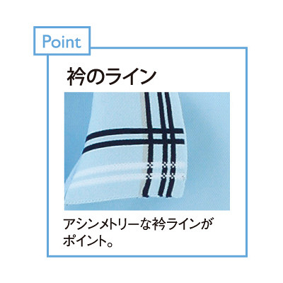トンボ キラク 長袖ポロシャツ サックス  M   M CR116-72 1枚  (取寄品)