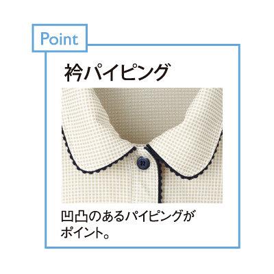 トンボ キラク レディスニットシャツ チェックベージュ L CR124-28 1枚  (取寄品)