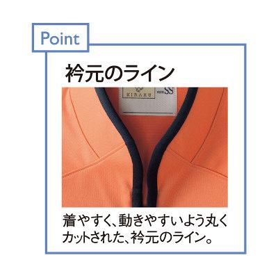 トンボ キラク ケアワークシャツ  ネイビー    M CR128-88 1枚  (取寄品)