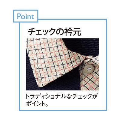 トンボ キラク ニットシャツ  ホワイト  3L   3L CR132-01 1枚  (取寄品)