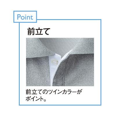 トンボ キラク 杢ポロシャツ  グレーモク×白 S CR135-02 1枚  (取寄品)