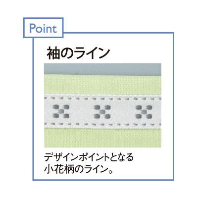 トンボ キラク ケアワークシャツ  ピンク   M CR136-11 1枚  (取寄品)