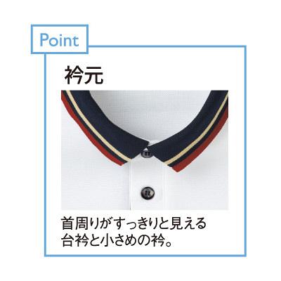 トンボ キラク ポロシャツ  ホワイト  L  L CR140-01 1枚  (取寄品)