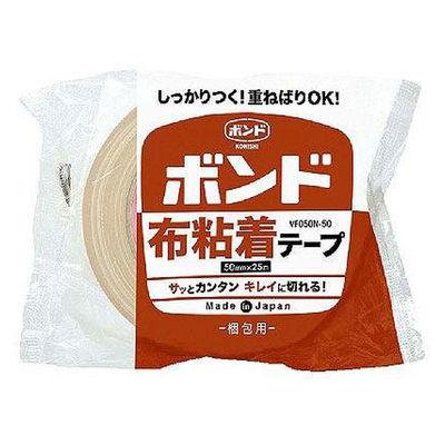 ボンド 布粘着テープ VF050N-50 0.21mm厚 50mm×25m巻 茶 #05000 1箱(30巻入) コニシ