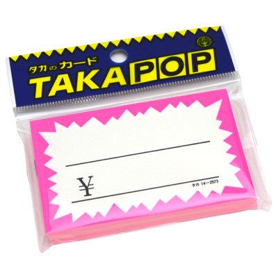 タカ印 ケイコーカード 中 ¥入り 桃 14-2573 1箱(30枚入×5冊) (取寄品)
