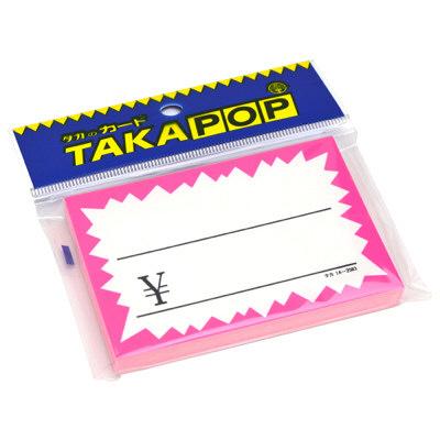タカ印 ケイコーカード 大 ¥入り 桃 14-2583 1箱(30枚入×5冊) (取寄品)
