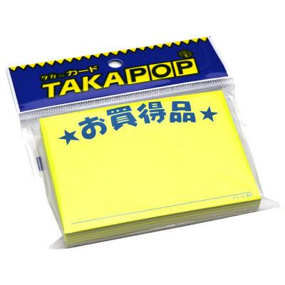 タカ印 ケイコーカード お買得品 小 14-3672 1箱(30枚入×5冊) (取寄品)
