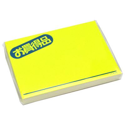 タカ印 ケイコーカード お買得品 中 14-3710 1箱(30枚入×5冊) (取寄品)