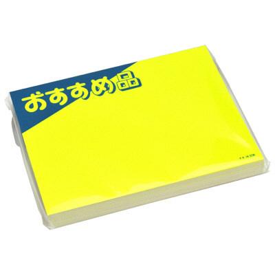 タカ印 ケイコーカード おすすめ品 中 14-3720 1箱(30枚入×5冊) (取寄品)