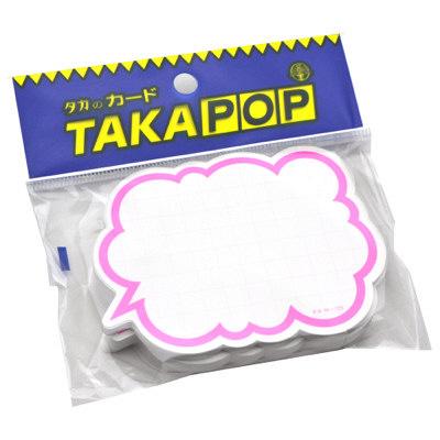 タカ印 抜型カード 吹出し型 ピンク 16-125 1箱(50枚入×5冊) (取寄品)
