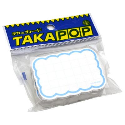 タカ印 抜型カード 波四角 小 ブルー 16-4081 1箱(50枚入×5冊) (取寄品)