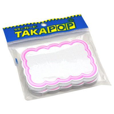 タカ印 抜型カード 立体枠 波四角¥なし 16-4116 1箱(50枚入×5冊) (取寄品)