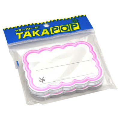 タカ印 抜型カード 立体枠 波四角¥入り 16-4118 1箱(50枚入×5冊) (取寄品)