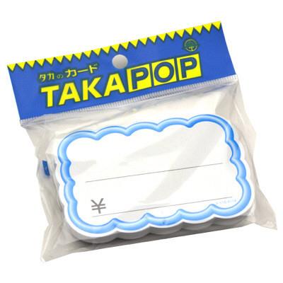 タカ印 抜型カード 立体枠 波四角¥入り 16-4119 1箱(50枚入×5冊) (取寄品)