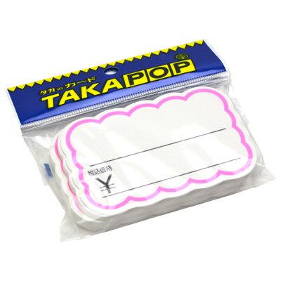 タカ印 抜型カード 雲型 税込中 ピンク 16-4128 1箱(50枚入×5冊) (取寄品)
