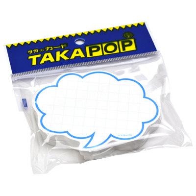 タカ印 抜型カード 吹出し 中 ブルー 16-4156 1箱(50枚入×5冊) (取寄品)