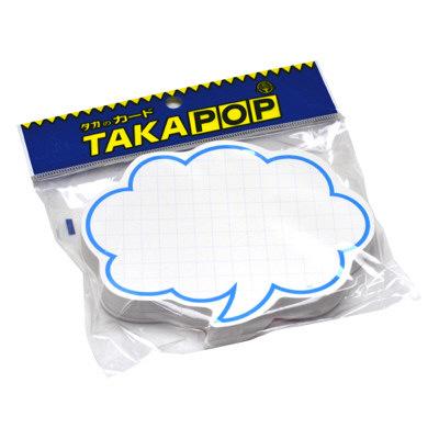 タカ印 抜型カード 吹出し 大 ブルー 16-4187 1箱(50枚入×5冊) (取寄品)