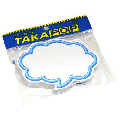 タカ印 抜型カード 立体枠 吹出し¥なし 16-4193 1箱(50枚入×5冊) (取寄品)