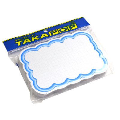 タカ印 抜型カード 立体枠 波四角¥なし 16-4197 1箱(50枚入×5冊) (取寄品)