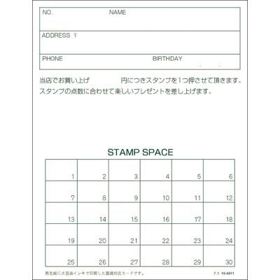 タカ印 メンバーズカード 花車ベア 二つ折 16-4911 1箱(50枚入×5冊) (取寄品)