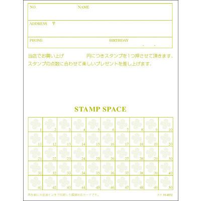 タカ印 メンバーズカード クローバー 二つ折 16-4912 1箱(50枚入×5冊) (取寄品)